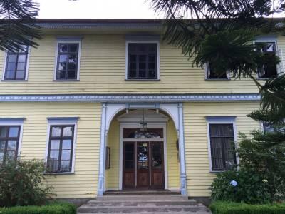 Casa Anwandter Valdivia - 32